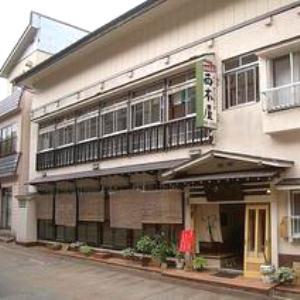 旅館 西本屋◆楽天トラベル