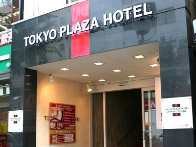 東京 プラザ ホテル◆楽天トラベル