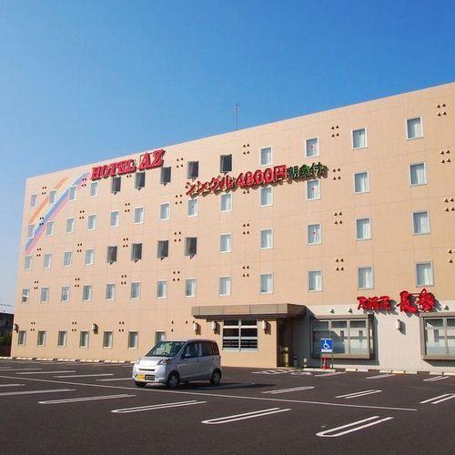 ホテルAZ 大分豊後高田店◆楽天トラベル