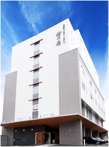 博多 サンライト ホテル 檜乃扇◆楽天トラベル
