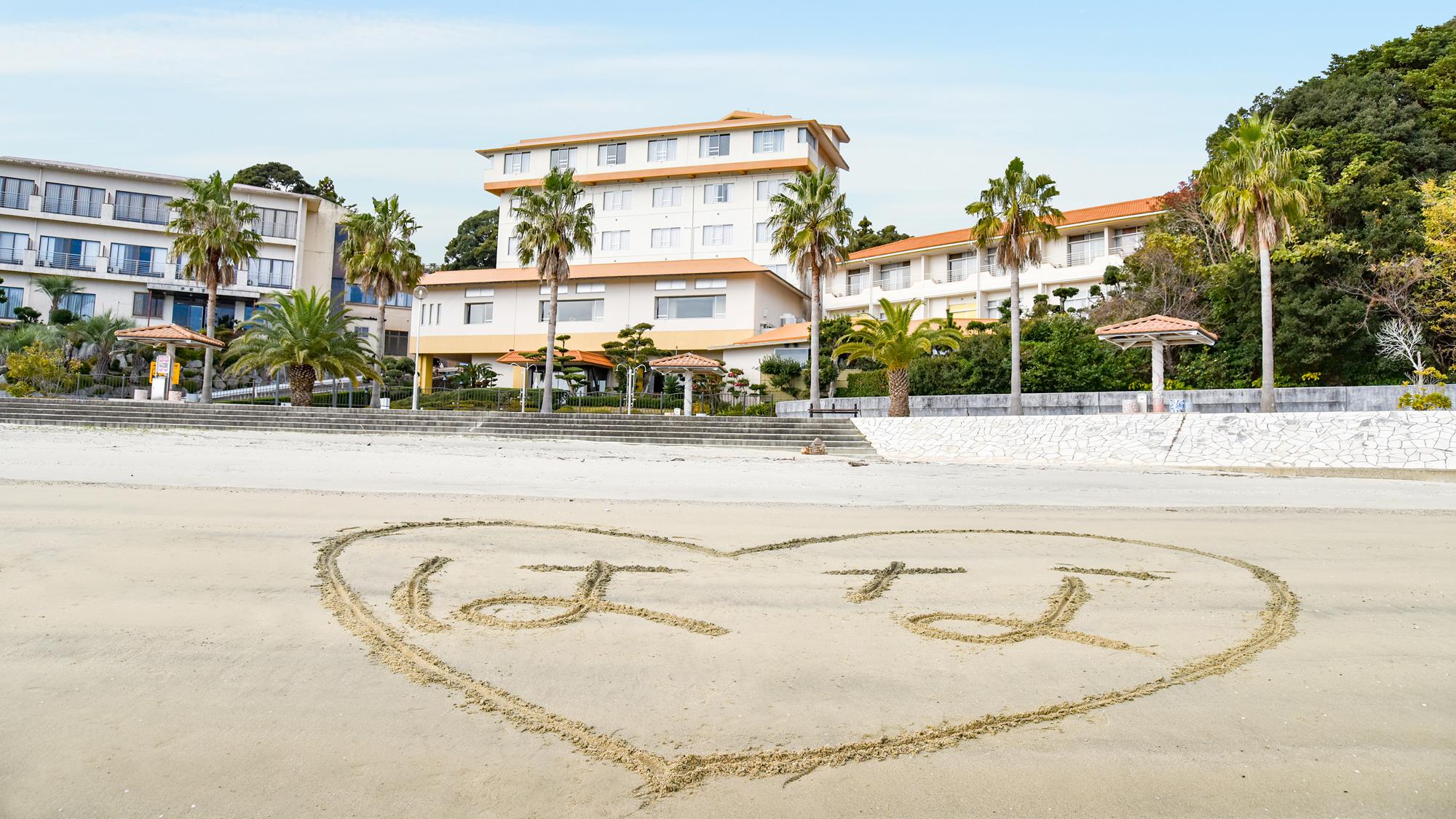 海辺のホテル はな◆楽天トラベル