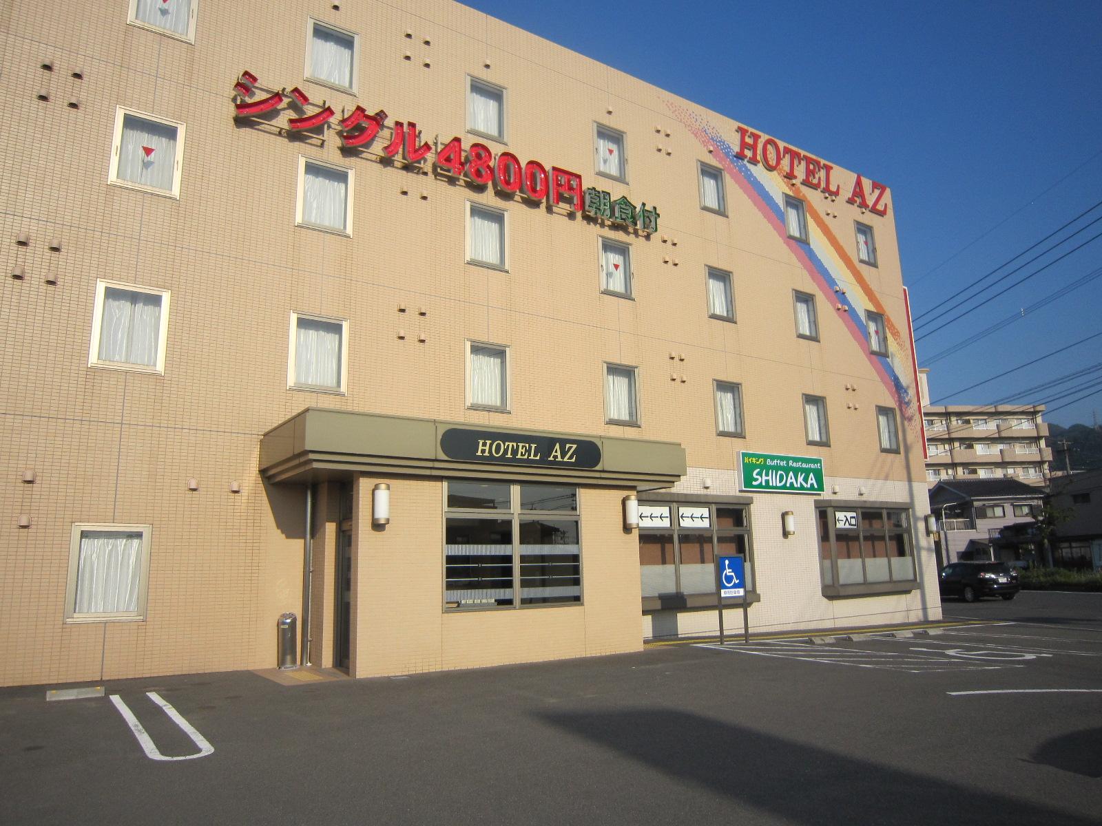 ホテルAZ 北九州 新門司港店◆楽天トラベル