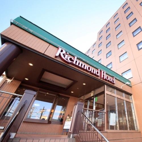 リッチモンド ホテル 東京武蔵野◆楽天トラベル