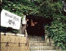 バウムホール若竹◆楽天トラベル