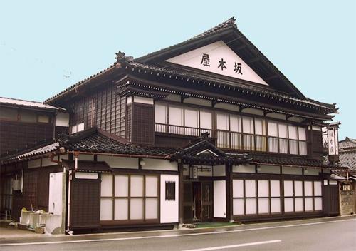 旅館 坂本屋◆楽天トラベル