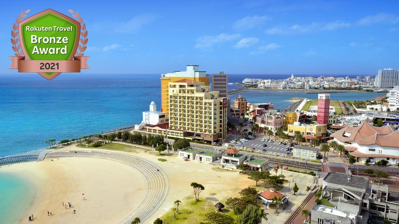 ベッセルホテル カンパーナ沖縄◆楽天トラベル