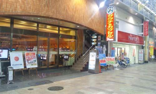 カプセルホテル&サウナハリウッド 駅前町店◆楽天トラベル