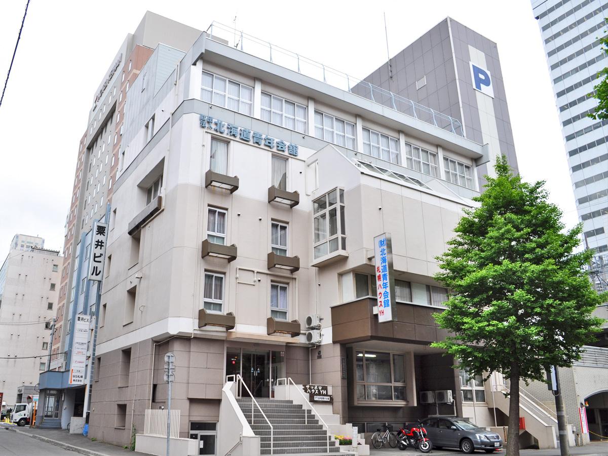札幌ハウス ユースホステル◆楽天トラベル