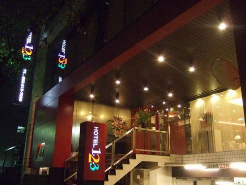 ホテル1-2-3 名古屋 丸の内◆楽天トラベル