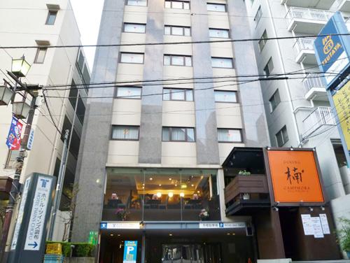 ホテル ツインズ 調布◆楽天トラベル