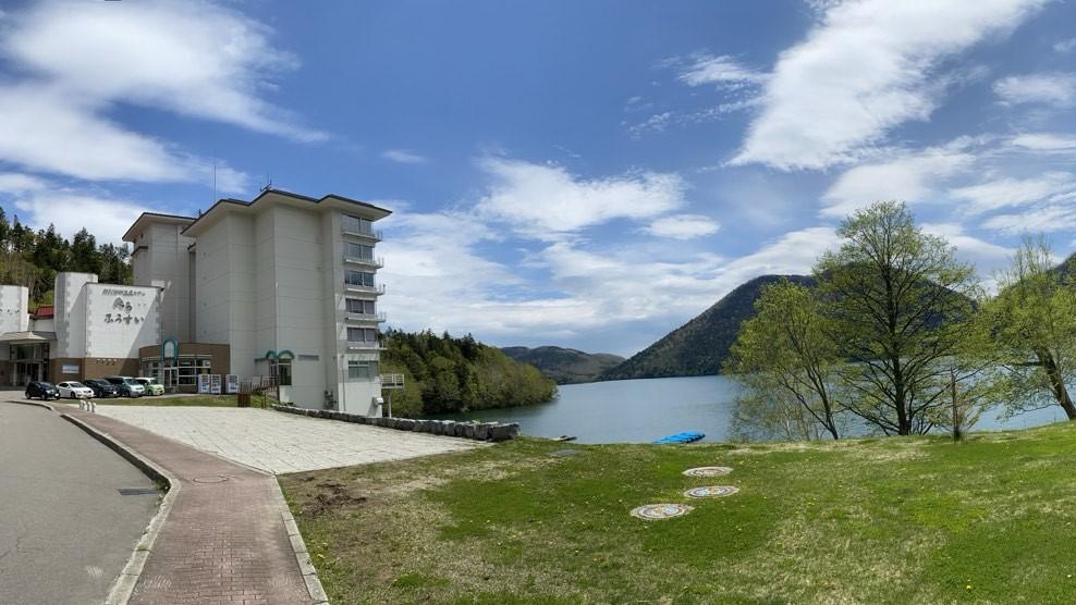 然別湖畔温泉 ホテル風水◆楽天トラベル