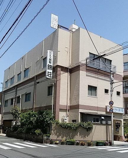 ビジネス旅館 錦荘◆楽天トラベル