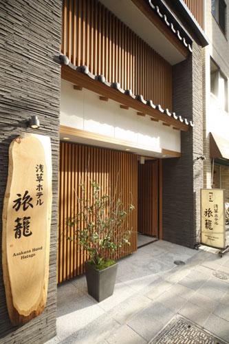 浅草ホテル 旅籠◆楽天トラベル