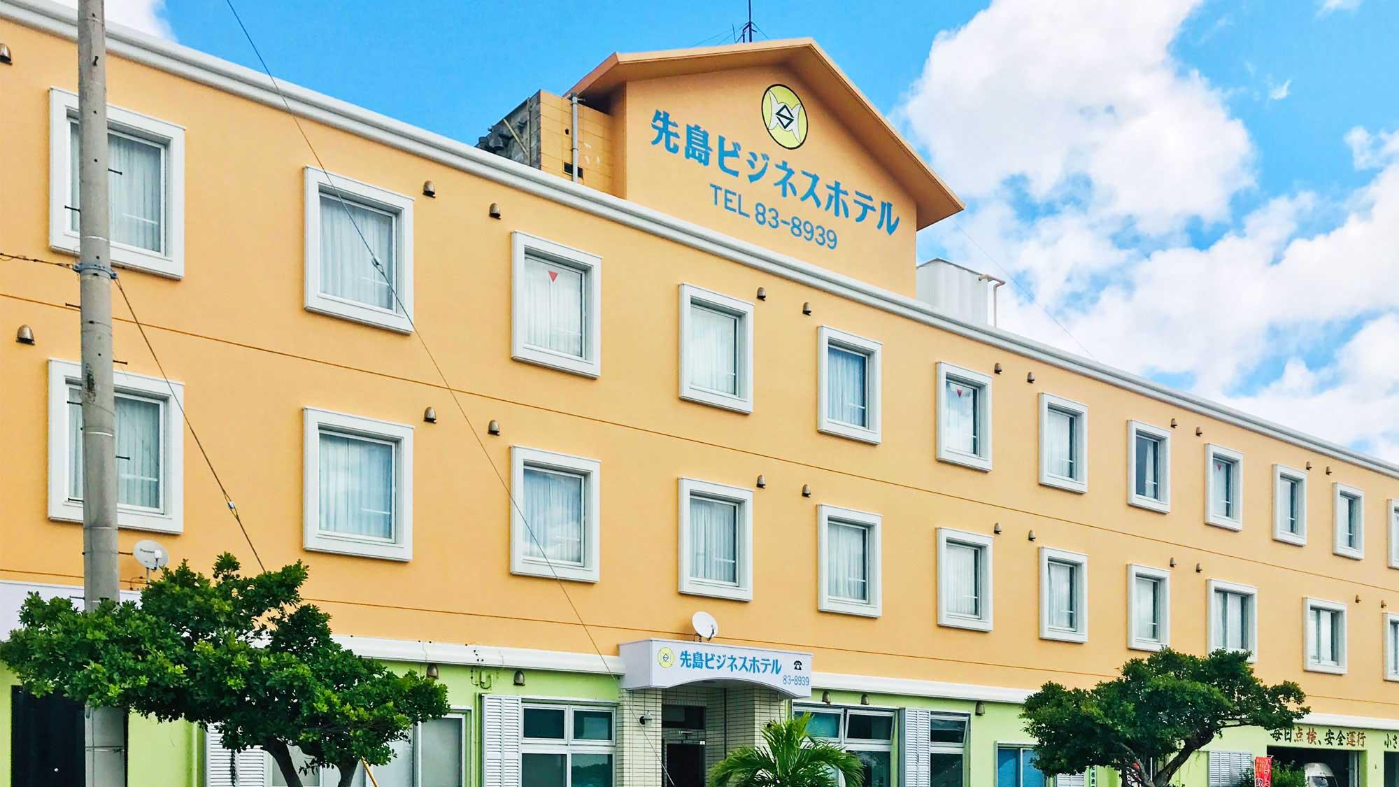 先島 ビジネスホテル◆楽天トラベル