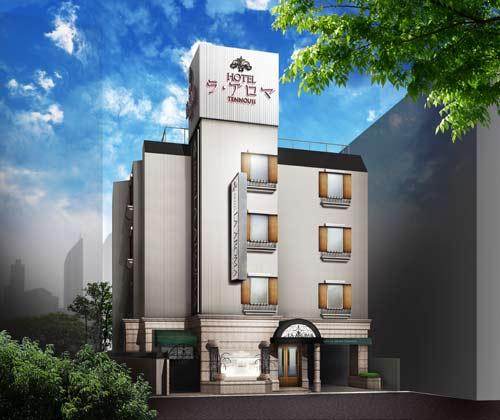 ホテル ラ・アロマ天王寺◆楽天トラベル
