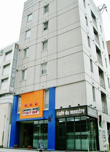 ホテル・イタリー館