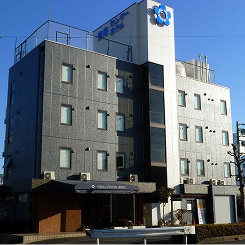 東海センターホテル◆楽天トラベル