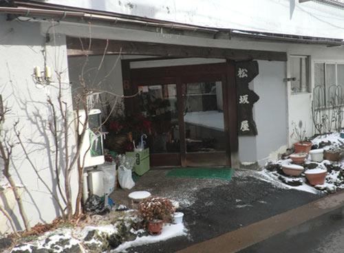 松坂屋旅館◆楽天トラベル