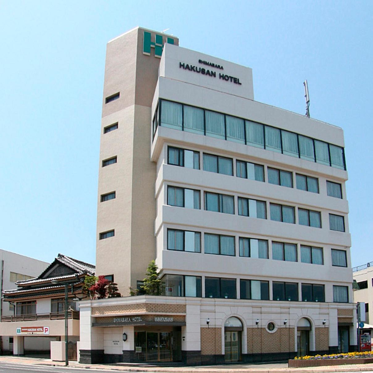 ホテル白山◆楽天トラベル