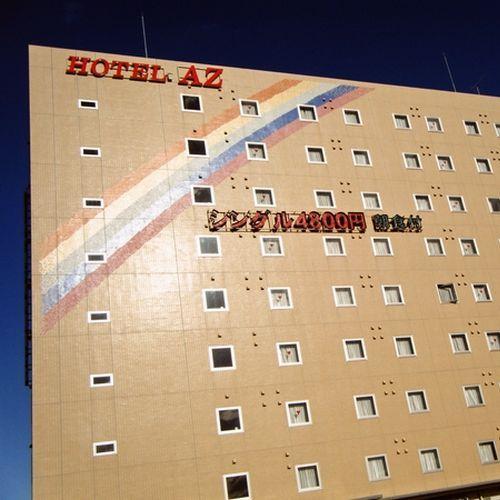 ホテルAZ 大分日出店◆楽天トラベル