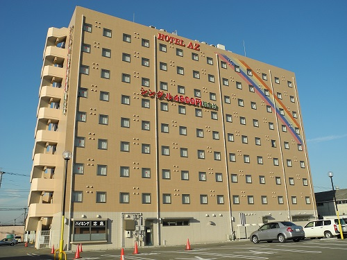 HOTEL AZ 福岡篠栗店◆楽天トラベル