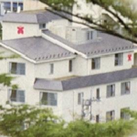 福久寿苑◆楽天トラベル