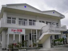Ken 民宿◆楽天トラベル