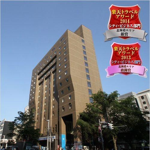 ホテル WBF 札幌 ノースゲート◆楽天トラベル