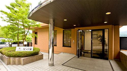 四季倶楽部 箱根星の家◆楽天トラベル