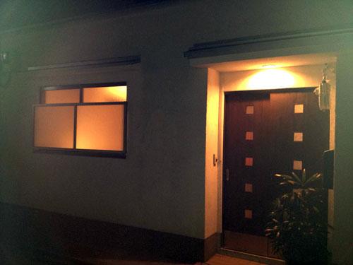 京の小宿 KANA 町家◆楽天トラベル