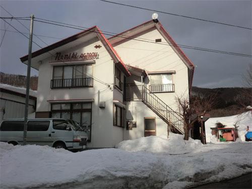 民宿 並木山荘◆楽天トラベル