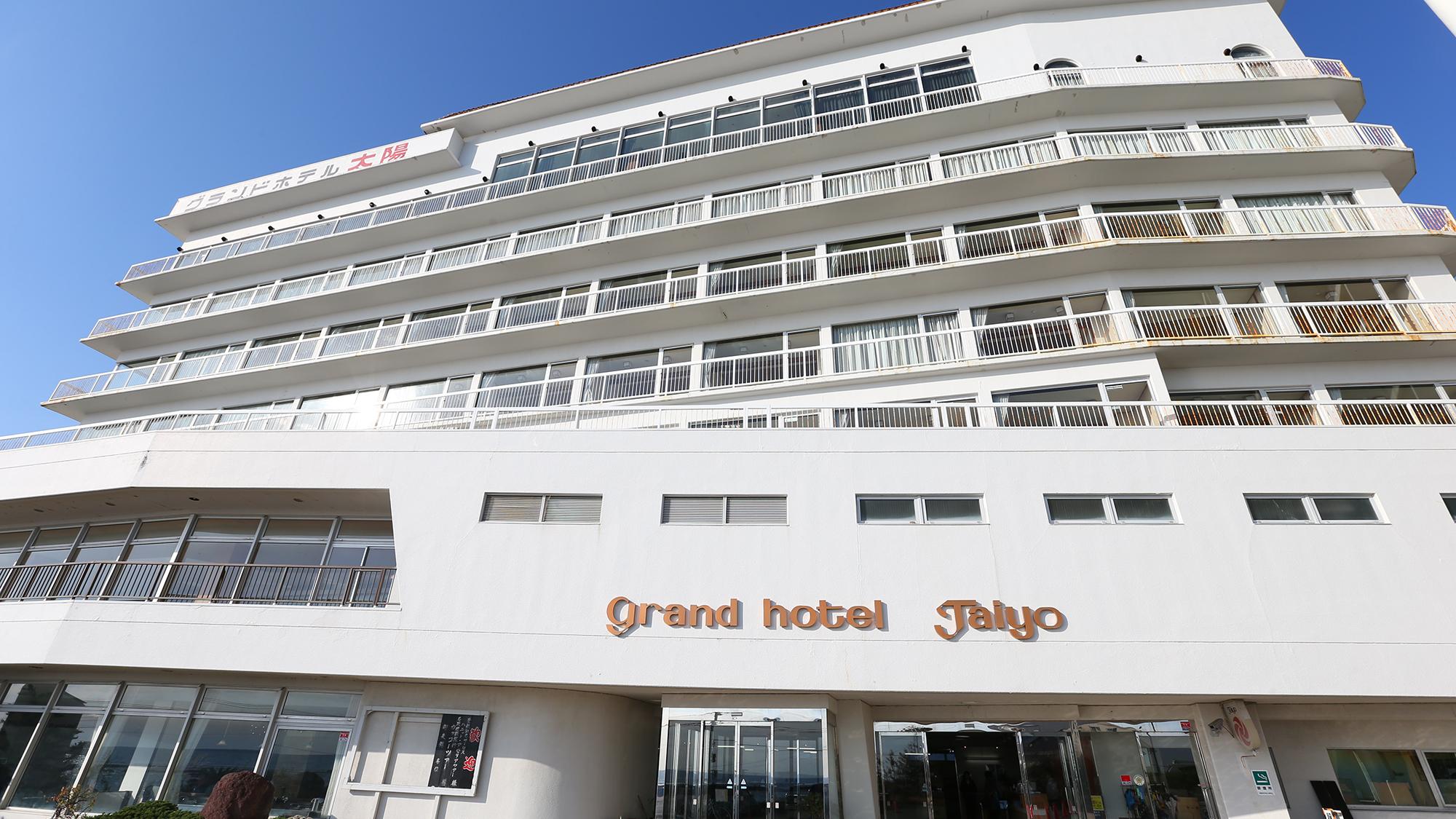 グランドホテル太陽◆楽天トラベル