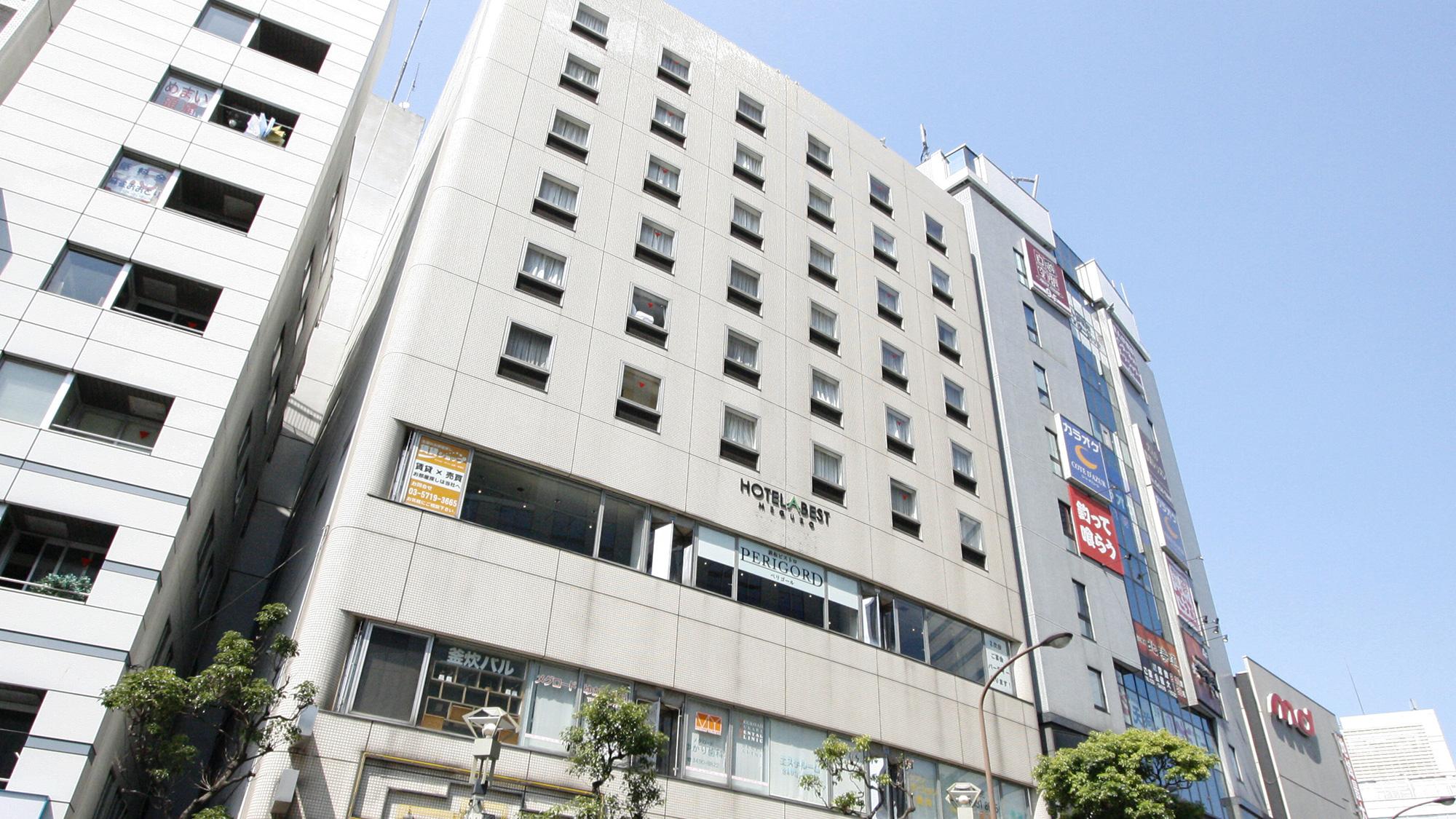ホテル アベスト目黒◆楽天トラベル