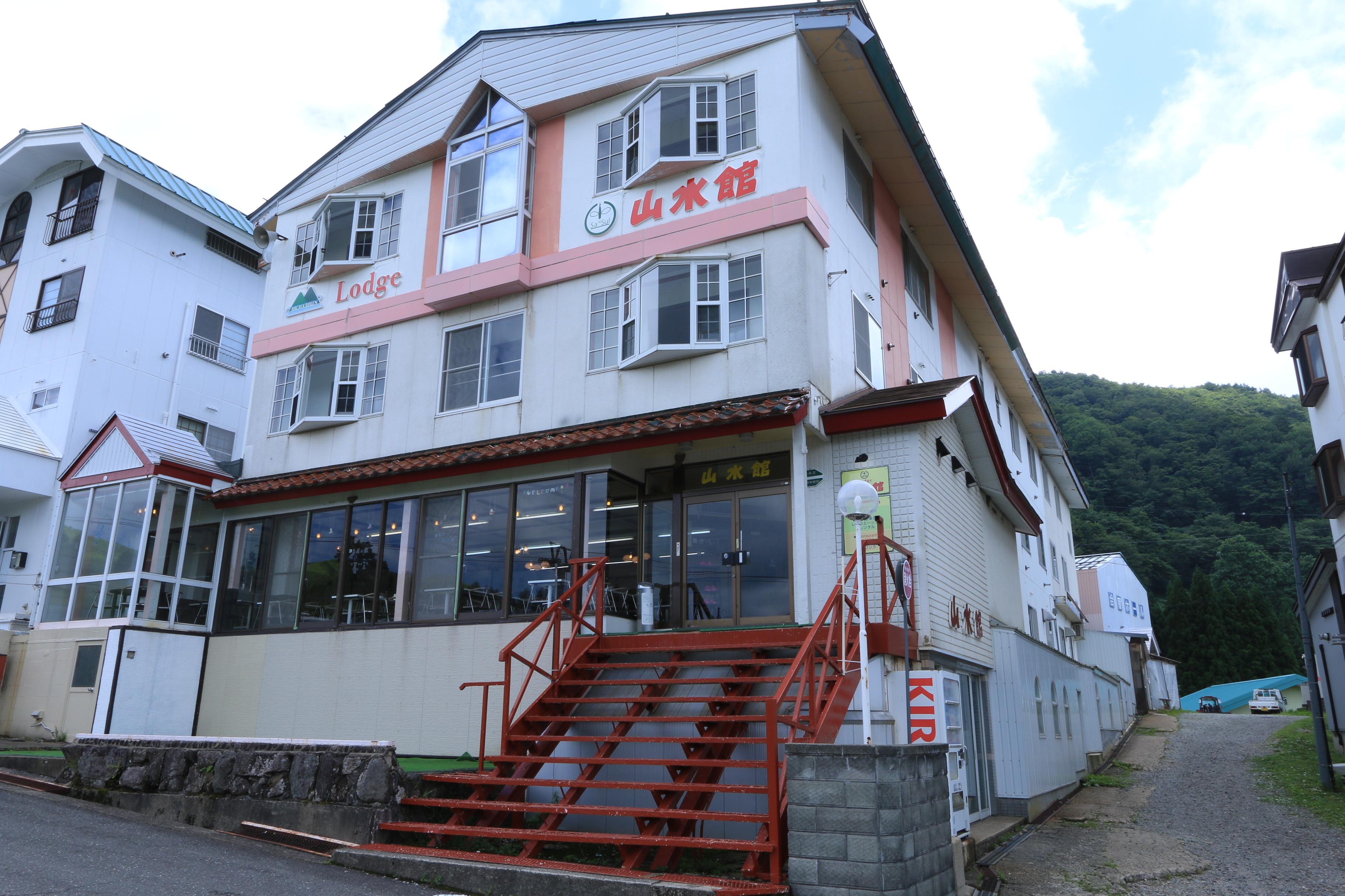 リゾート ロッヂ 山水館◆楽天トラベル