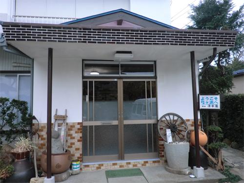温泉民宿 清水屋◆楽天トラベル