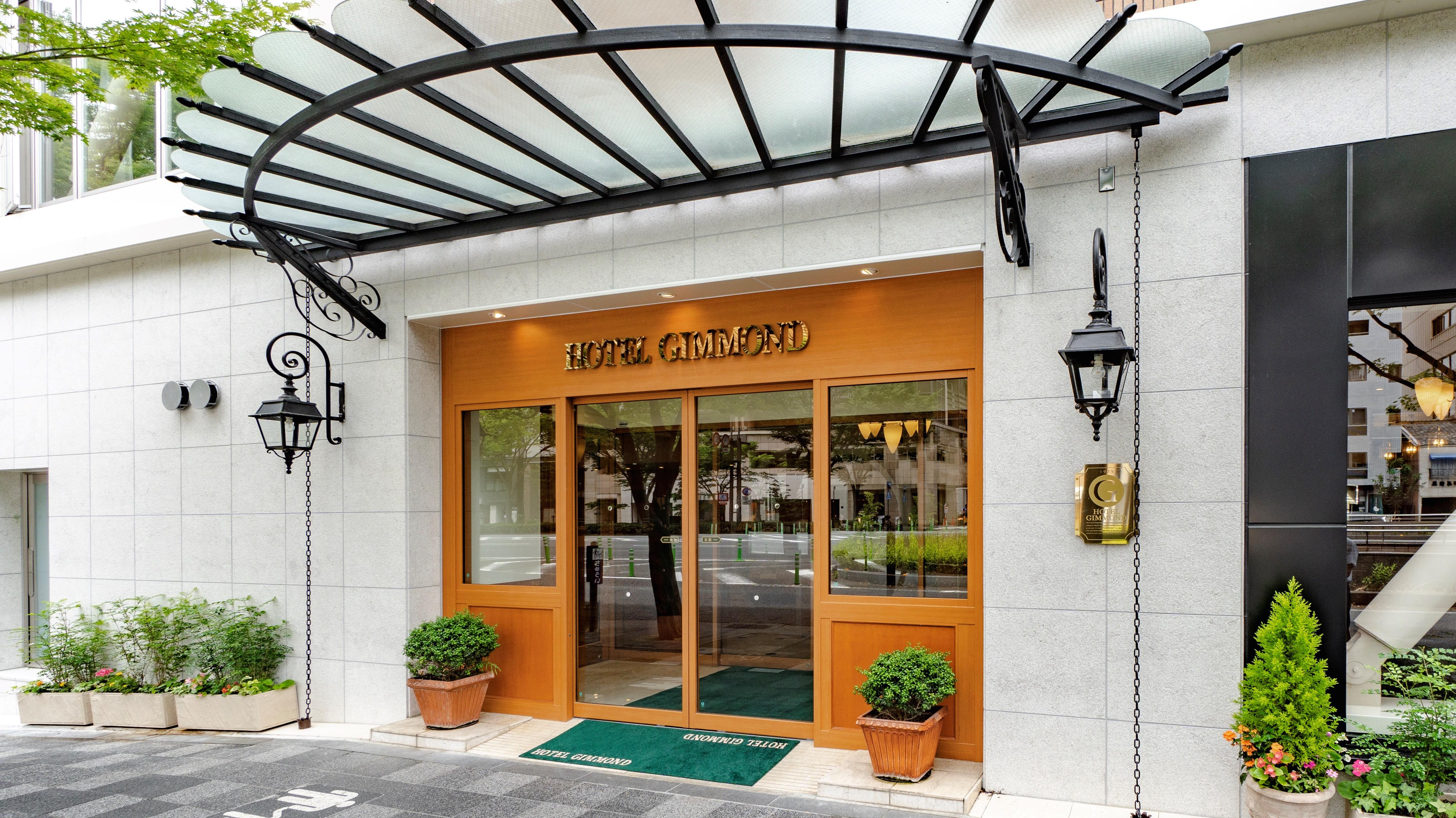 ホテル ギンモンド 京都◆楽天トラベル