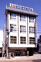 温泉ビジネスホテル 富喜屋◆楽天トラベル