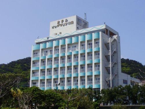 ホテル ビッグ マリン 奄美◆楽天トラベル