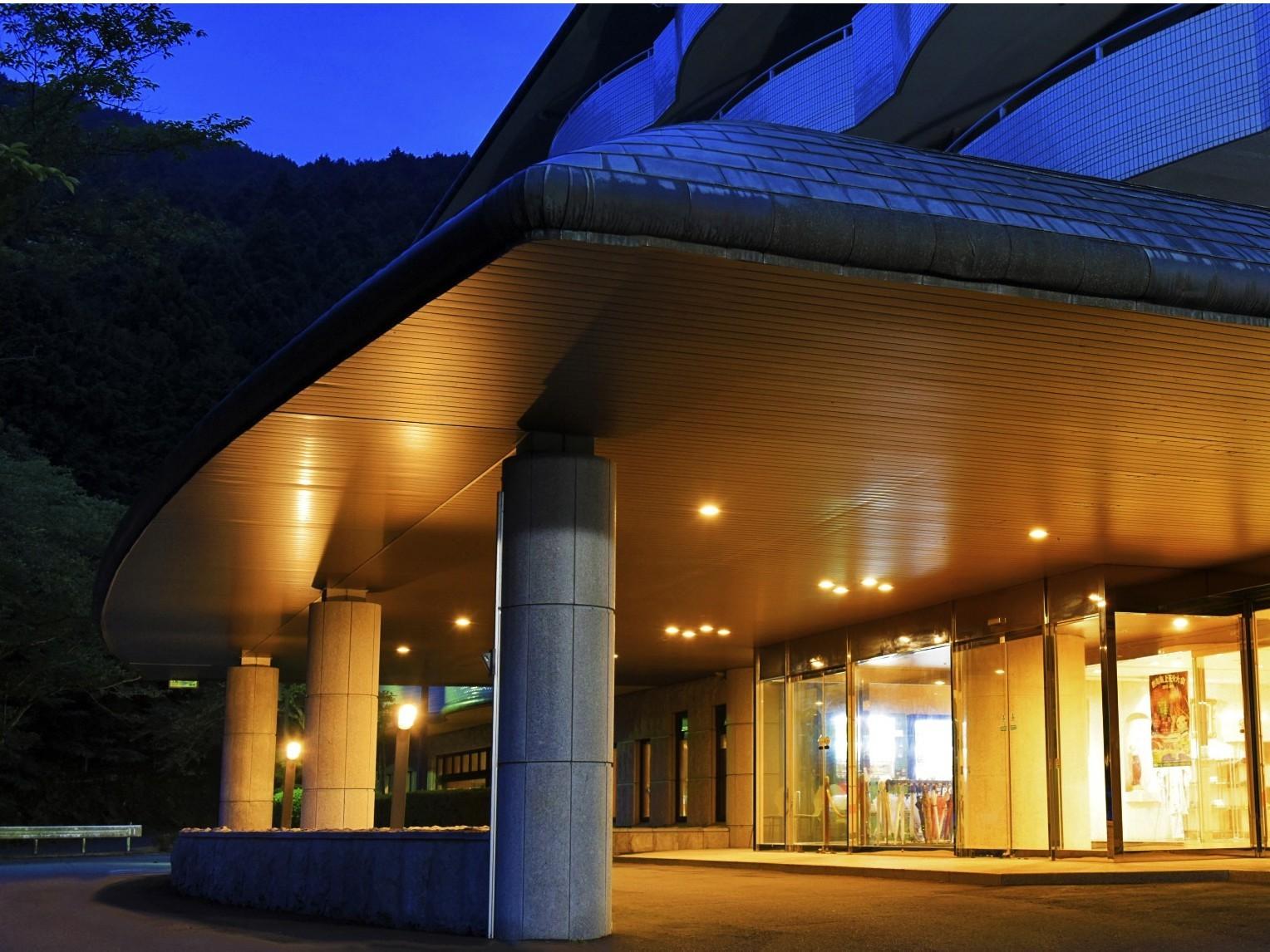熱海 森の温泉ホテル◆楽天トラベル