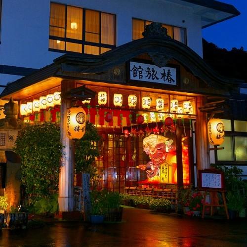 浅虫温泉 椿館 の写真