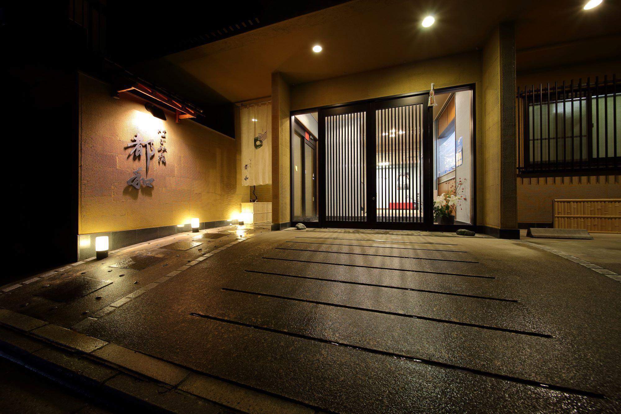 なごみ宿都和(旧:観光旅館 太田新館)