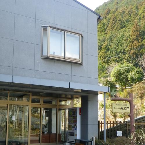 丹沢荘◆楽天トラベル