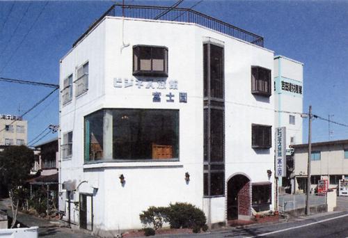 ビジネス旅館 富士園◆楽天トラベル