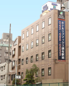 ホテル リブマックス 調布駅前◆楽天トラベル
