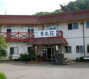 旅館民宿 青木荘◆楽天トラベル
