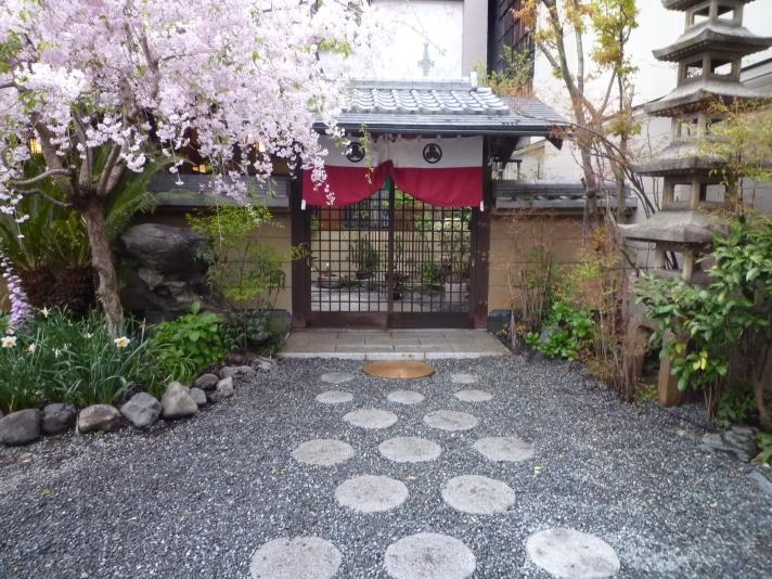 京の宿 祇園佐の◆楽天トラベル