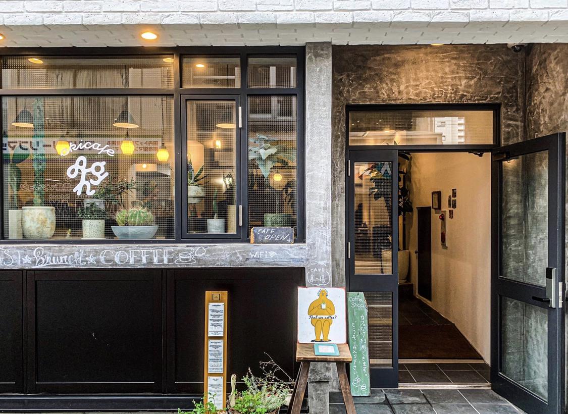ゲストハウス akicafe inn◆楽天トラベル