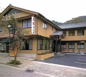 料理旅館 松本屋◆楽天トラベル