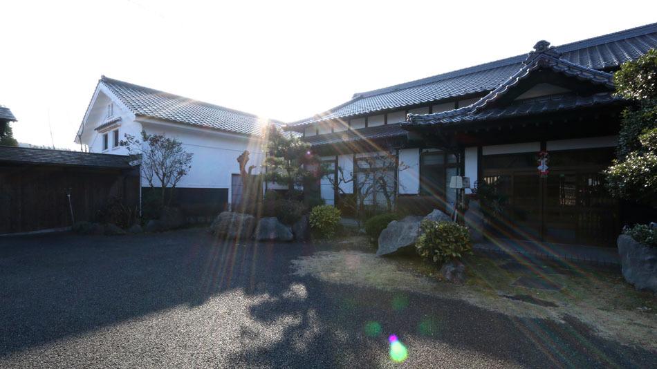民宿 城山◆楽天トラベル