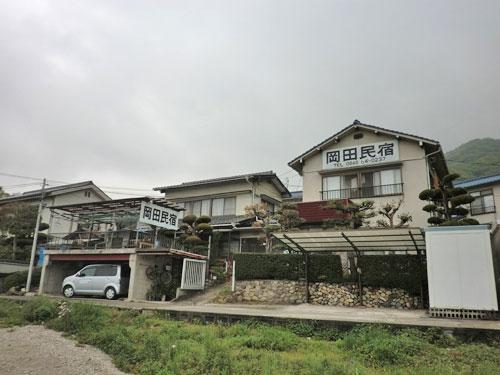 岡田 民宿◆楽天トラベル